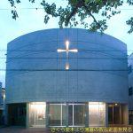 西川口教会