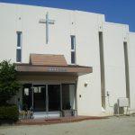 久留米教会