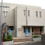 春日原教会