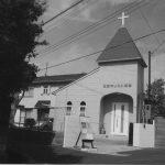 姫路城西教会