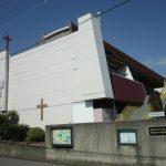 和歌山教会