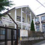 大秦野教会
