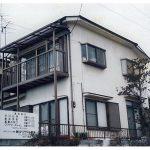 秋川伝道所