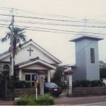 熊本南教会