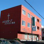 リビングホープ教会