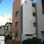 福岡国際教会
