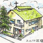 京都洛西教会
