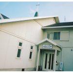 広島西教会