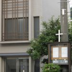 鎌倉台伝道所