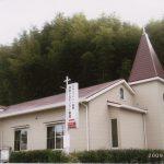 自由ヶ丘教会