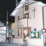 北九州教会