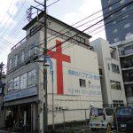 湘南台教会